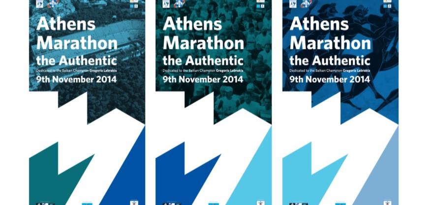 marathon-870x418
