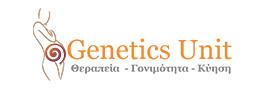 geneticsunit