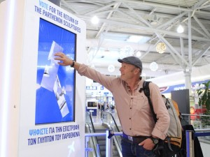 Athens airport launches interactive voting app for reunification of Parthenon marbles