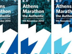 Athens to welcome 35,000 runners for 32nd Athens Marathon